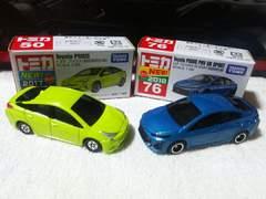 赤箱 トヨタ  プリウス 初回限定カラー