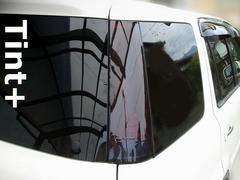 Tint+水洗→再利用OK CR-V RD1/2テールランプ スモークフィルム