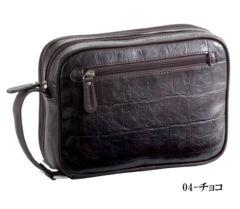 HAMILTON☆マットクロコ調 セカンドバッグ 25cm チョコ 送無