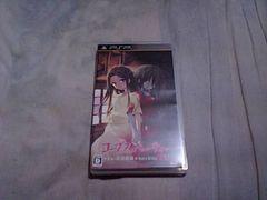 【PSP】コープスパーティ サチコの恋愛遊戯