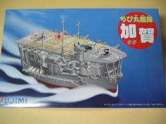 フジミ ちび丸-10 ちび丸艦隊 加賀 新品 スナップオンキット