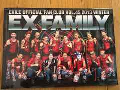 EXILE family 会報 vol.45 2013 WINTER