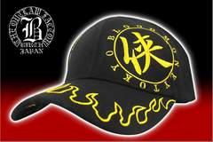 即決オラオラ系悪羅悪羅系刺繍キャップ/ブランド/ヤンキーヤクザ/帽子12042黒