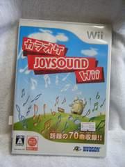 カラオケジョイサウンドWii(Wii用ソフト)