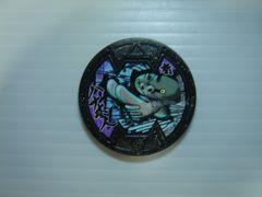 妖怪ウォッチ 妖怪メダルバスターズ ハナホ人コインほぼ未使用品