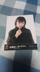 NMB48 道頓堀よ、泣かせてくれ林萌々香特典写真
