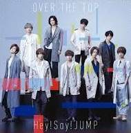 即決 Hey! Say! JUMP OVER THE TOP 初回限定盤1 (+DVD) 新品