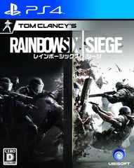 即決 PS4 レインボーシックスシージ Rainbow Six Siege 送料無料