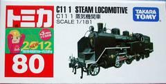 絶版トミカ80 C11 1 蒸気機関車