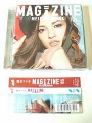 (CD)黒木メイサ☆MAGAZINE★帯付き♪アルバム♪即決価格♪