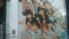 激安!超レア!☆NMB48/ヴァージニティー☆初回盤B/CD+DVD帯付き!超美品!