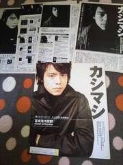 エレファントカシマシ 1999年 切り抜き6ページ 宮本浩次