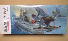 1/72 フジミ 三菱 零式水上観測機 第二艦隊搭載機