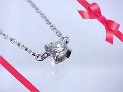 【お買得】Pt 0.38ct ダイヤモンド 上品なネックレス 極美 N-978★dot