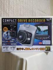 コンパクトドライブレコーダー シルバー