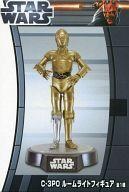 C-3PO 「スター・ウォーズ」 C-3POルームライトフィギュア