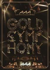 新品未開封*日本正規*DVD2枚組 AAA ARENATOUR2014 GoldSymphony