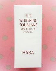 未開封新品!HABA☆ホワイトスクワラン30ml♪薬用美白化粧オイル