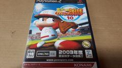 PS2☆実況パワフルプロ野球10☆