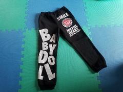 BABYDOLL☆裏起毛パンツ☆ベビードール 美品