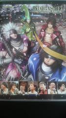 イベントDVD『バサラ祭2009〜春の陣〜』