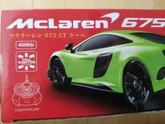 マクラーレン 675LT クーペ ラジコン