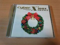 CD「サイバートランス クリスマス・トランスX'MAS TRANCE」●