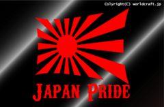 JAPAN PRIDE旭日旗カッティングステッカーL 即買■日本シール