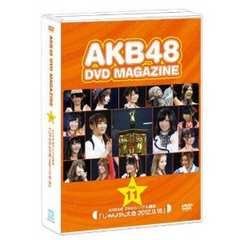 ■DVD『AKB48 DVDマガジン�J じゃんけん大会』ぱるる まゆゆ