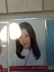 HKT48 坂本愛玲菜 2014 福袋 生写真