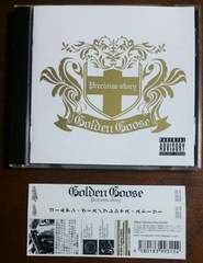 (CD)GOLDEN GOOSE/ゴールデングース☆プレシャス・ストーリー★帯付き♪