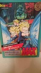 貴重!当時モノ ドラゴンボール ジャンボカードダス 1994年 東映アニメフェア