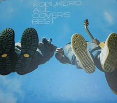 2枚組CD コブクロ ALL COVERS BEST 完全生産限定盤A フィギュア