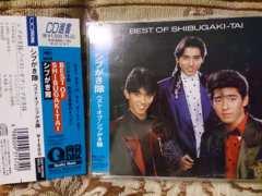 シブがき隊「BEST OF SHIBUGAKITAI」ベスト/帯付/薬丸 布川