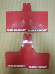 ZC31Sスイフトスポーツ マッドフラップ