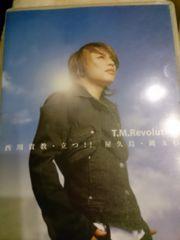 西川貴教「立つ!!屋久島・縄文杉」DVD/T.M.Revolution