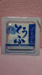スクイーズ ぷるぷるお豆腐さん☆ノーマル 絹とうふ 食品サンプル