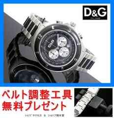 新品 即買■D&G ドルチェ&ガッバーナ 腕時計 DW0423★調整工具付