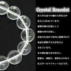 ペア値段♪天然石5A水晶☆12�_/16石