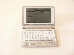 CASIO 電子辞書 Ex-word XD-F4050
