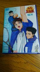 DVDテニスの王子様14
