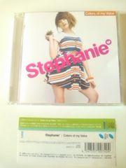 (CD)Stephanie/ステファニー☆Colors of my Voice★帯付き♪即決価格♪
