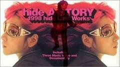 A STORY 1998 hide LAST WORKS~121日の軌跡~/X JAPAN ビデオ