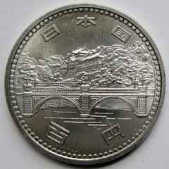 ◆昭和天皇御在位50年 100円白銅貨 未使用〜準未使用