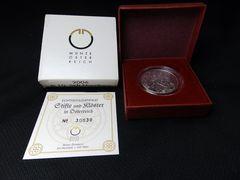 オーストリア2006年10ユーロ プルーフ銀貨