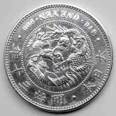 ◆新1円銀貨 明治30年 美品 本物保証