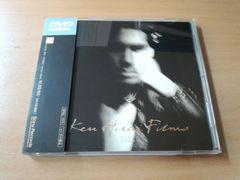 平井堅DVD「Ken Hirai FilmsVol.2」楽園 ドシャブリ why●