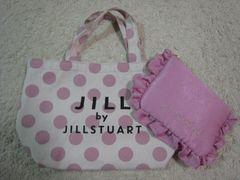 ジル/JILL by JILLSTUARTポーチ&ミニバッグ2点セット