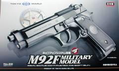 東京マルイ M92F ミリタリー 新品
