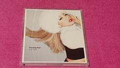倖田來未 Dreaming Now! CD+DVD